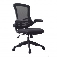 Meir Mesh Back Office Swivel Chair - Black