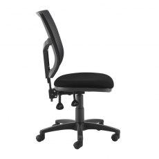 Jory 580 Mesh Back Office Chair - Black