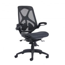 Gittle Mesh Back Swivel Office Chair Folding Arms - Black