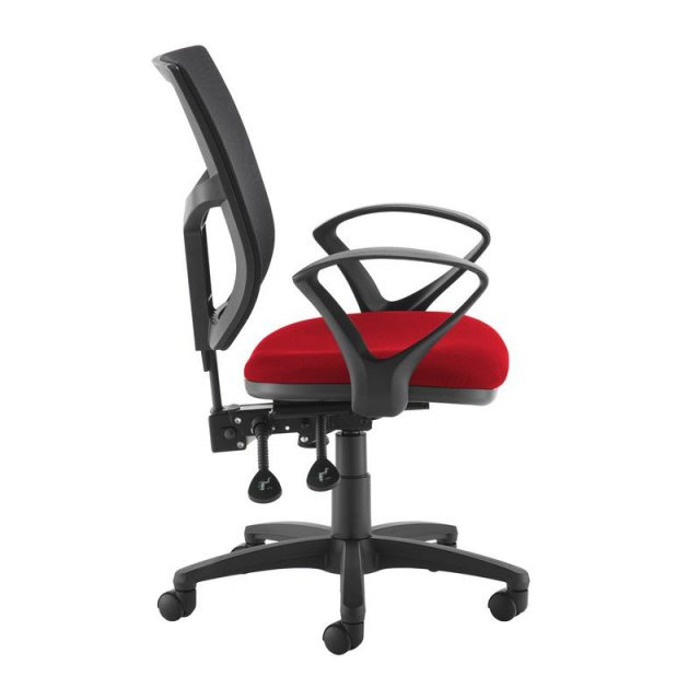 Home In Jory 780 Mesh Back Office Chair With Fixed Arms - Black and Red